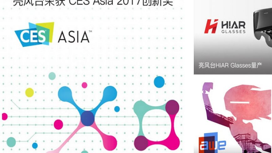Meitu Joins $14M Round In Chinese Augmented Reality Firm HiScene