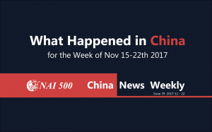NAI500-China-news-Weekly-mining-oil-gas-life science-technology-Chinese investors-Chinese investment-ODI-Where Chinese Investors Meet Global Investment News and Opportunities