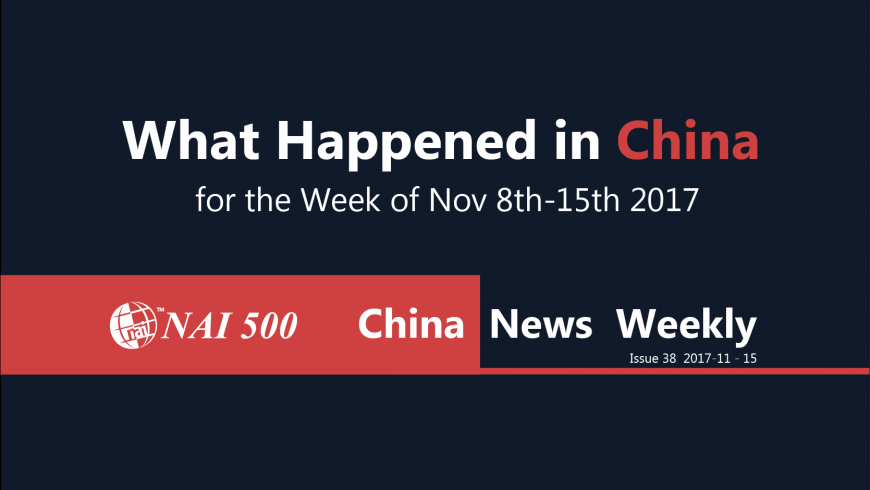China News Weekly 38 – Chinese, US companies sign over $250b business deals