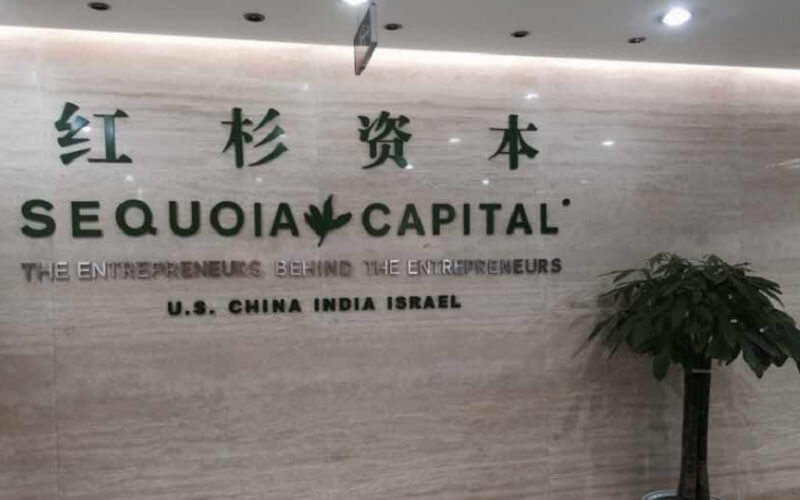 Sequoia China Enters Fixed Income Market With Strategic Investment In Income Partners