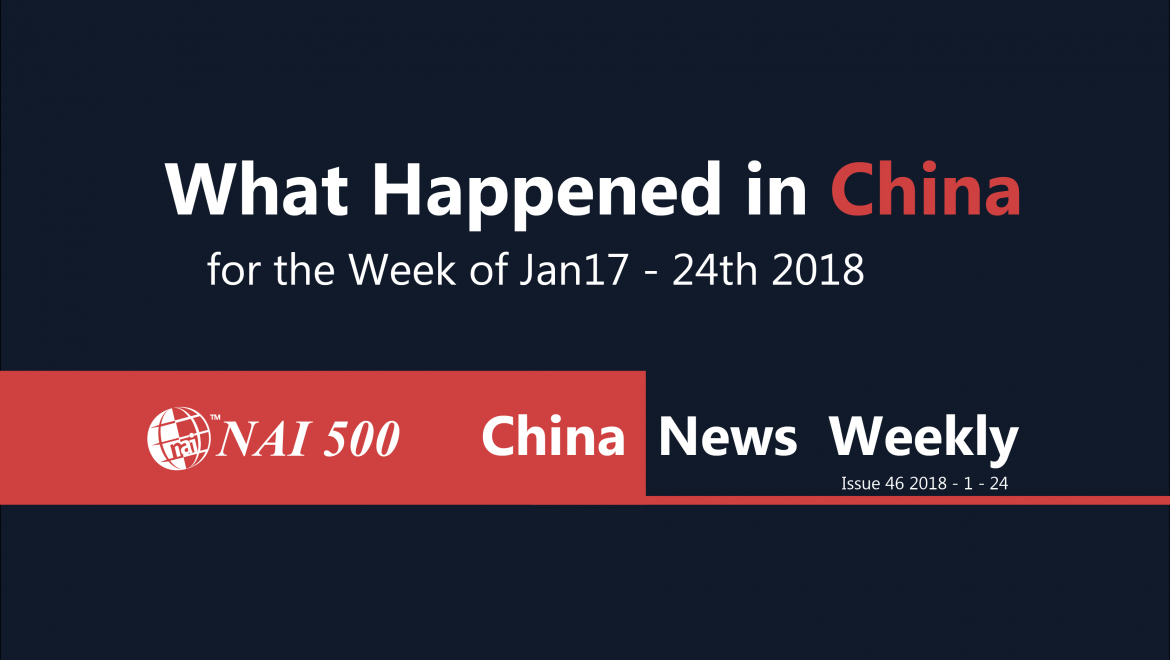 China News Weekly 46 – China unlikely to hit asset markets — 'for now'
