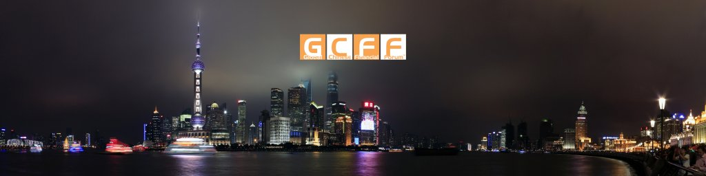 GCFF - Global Chinese Financial Forum 国际金融投资博览会