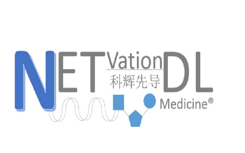 NetVation DL Medicine Announces Research Collaboration With Pfizer