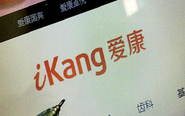 Alibaba Investment, Yunfeng Capital Tender iKang Healthcare Buy-Out Bid