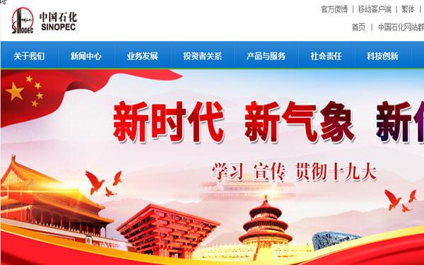 Sinochem plans $2 billion Hong Kong IPO of oil assets: IFR