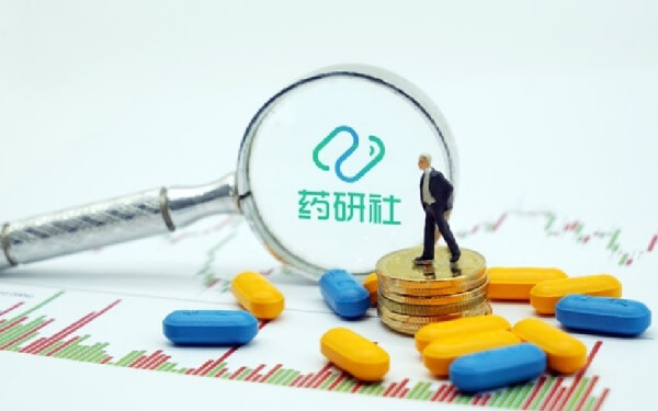 Clinical Drug Research Data Sharing Platform Gets USD15.6 Mln in Boost to Pharma Industry