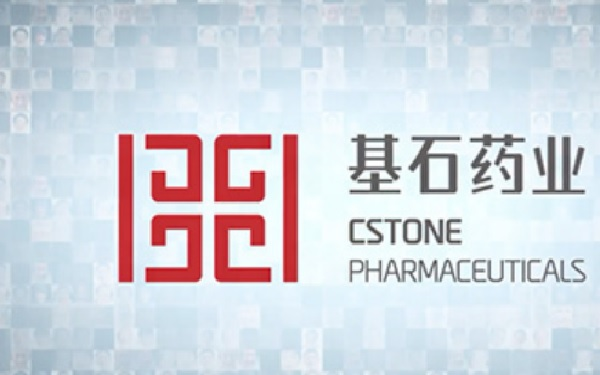 CStone Starts Pivotal China Phase II Trial of PD-L1 Candidate
