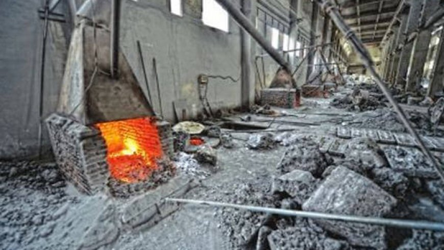 China's Tsinghua University to buy aluminum smelter for $3.7 billion
