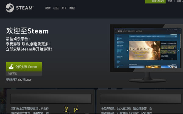 Valve forges deal to launch its popular gaming platform Steam in China