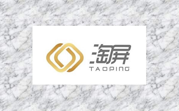 Taoping Inc. (NASDAQ:TAOP) Formerly China Information Technologies Inc. (NASDAQ:CNIT)