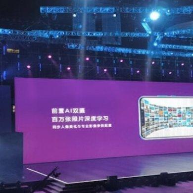 中国华为今年手机销量已突破1亿台:全年销量目标将接近苹果