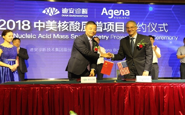 Agena Announces MassARRAY Commercial Partnership Agreement With Dian For China Clinical Laboratory Market