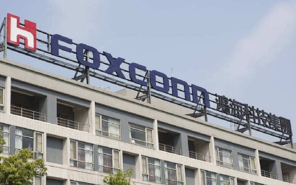 Foxconn Expands AI Capability By Establishing New Company In Silicon Valley