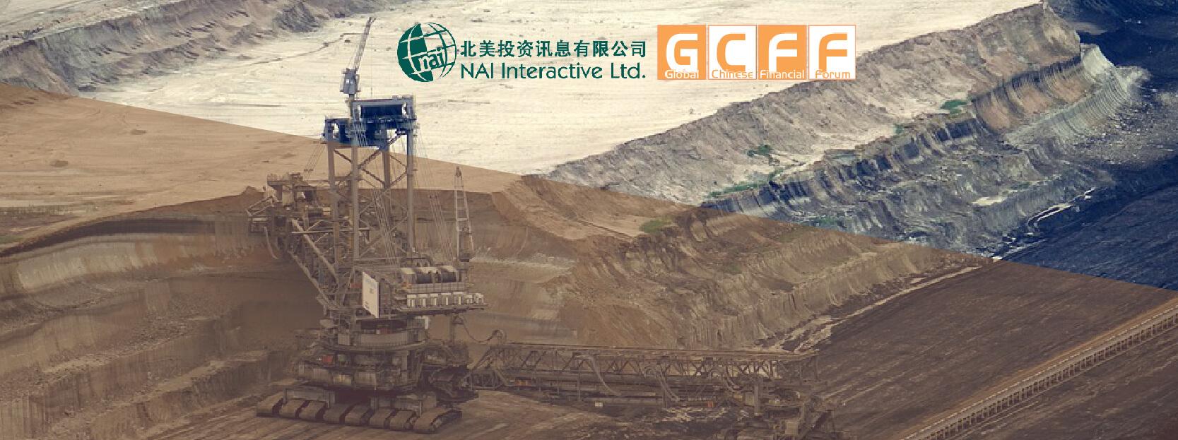 为中国准备就绪的矿业机会路演香港和北京(2018年10月22日-26日)