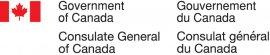 Consulate-General-of-Canada-in-Guangzhou_B