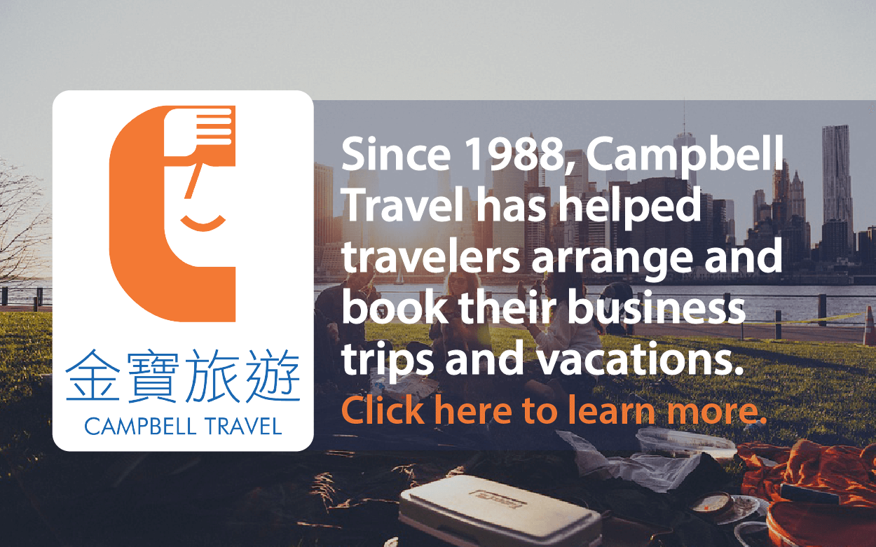 Since 1988, Campbell Travel has helped travelers arrange and book their business trips and vacations.
