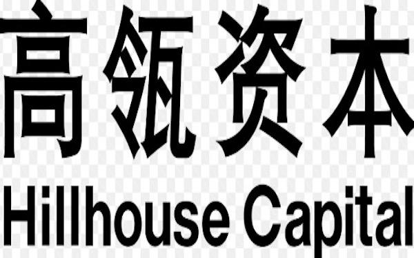 Beijing's Hillhouse Closes Latest Fund with $10.6 Billion, a Record,創紀錄!高瓴資本新基金募資106億美元
