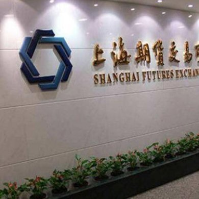 Shanghai sets challenge to New York, London in copper options debut