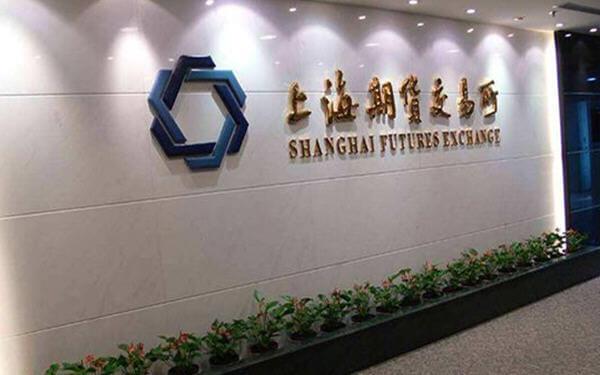 Shanghai sets challenge to New York, London in copper options debut-上海期货交易所首推铜期权交易,挑战英美交易所主导地位