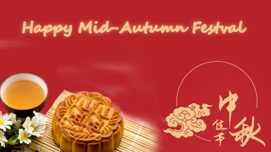 NAI wishes you a happy Mid-Autumn Festival!