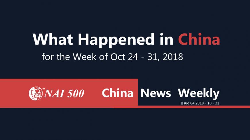 China News Weekly 84 – China machine 'working very well' amid stimulus, Rio says