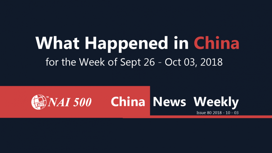 China News Weekly 80 – SoftBank Vision Fund Seeks To Invest $500M In Chinese Online Education Start-Up Zuoyebang