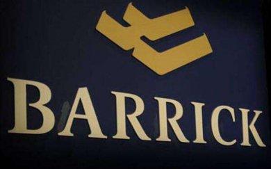 智利環保法院要求巴里克關閉Pascua-Lama金礦