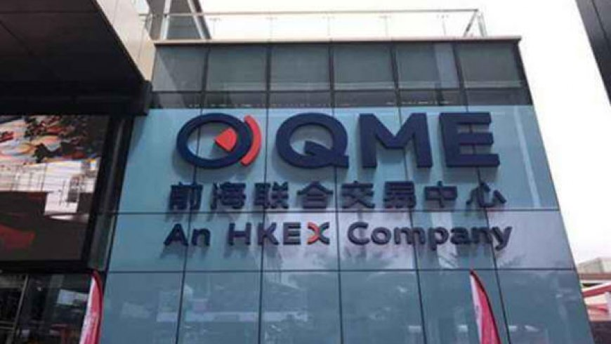 HKEX's commodity trading platform QME starts trading on Friday