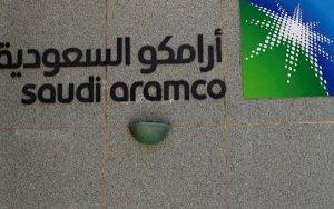 Saudi Arabia To Raise Oil Shipments To China-沙特将加大向中国出口原油