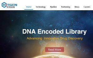 HitGen and Biogen enter a DNA-Encoded Library-Based Drug Discovery Research Collaboration-中国成都先导与美国Biogen签订基于DNA编码化合物库技术的新药研发合作协议