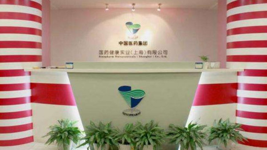 Cedrus Investments Signed Cooperation Agreement with Sinopharm Nutraceuticals Industrial (Shanghai) on 16th November 2018