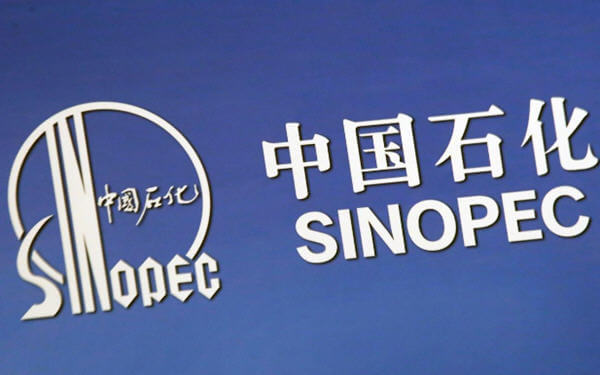 China's Sinopec signs purchase agreements worth $45.6 billion at Shanghai Expo