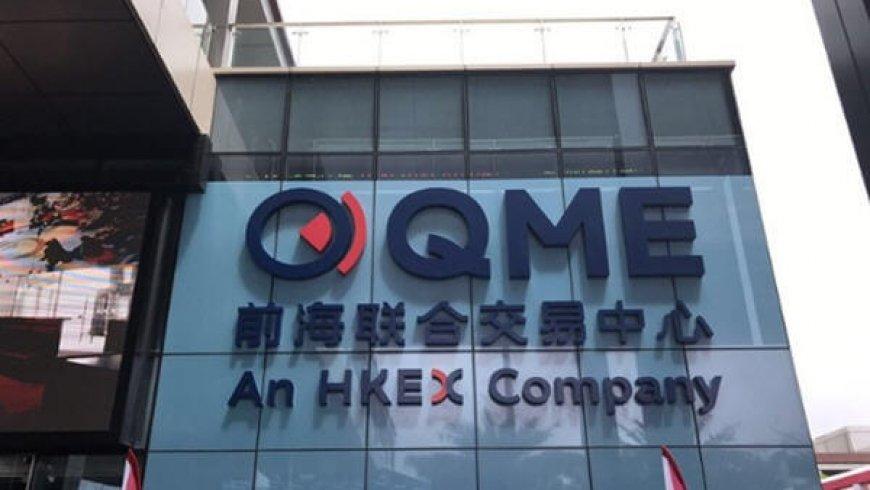 QME plans to extend spot-trading commodity platform