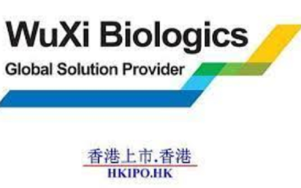 WuXi Biologics Commenced Construction of the Largest Biomanufacturing Facility Using Single-Use Bioreactors in Ireland