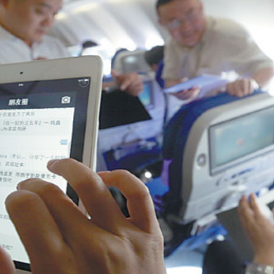 空中客車和中國移動攜手共同開發機上高速網絡服務