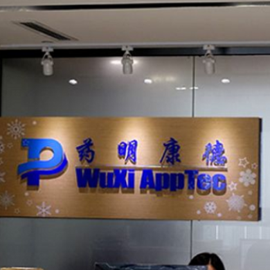 Wuxi AppTec, Juno Therapeutics Hope to Release CAR-T Cancer Treatment by 2020