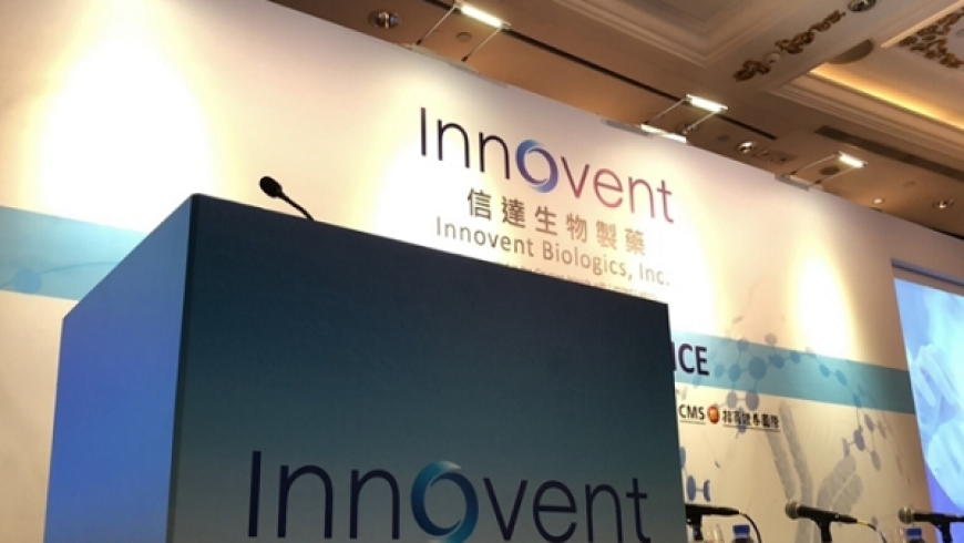 Innovent Biologics and Incyte Announce Strategic Collaboration and Licensing Agreement for Three Clinical-stage Product Candidates in China