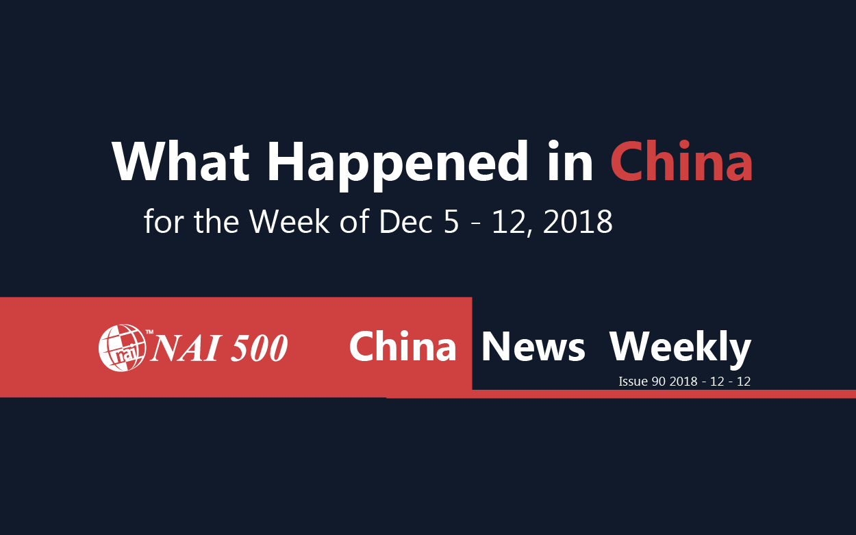 NAI China News Weekly - www.nai500.com
