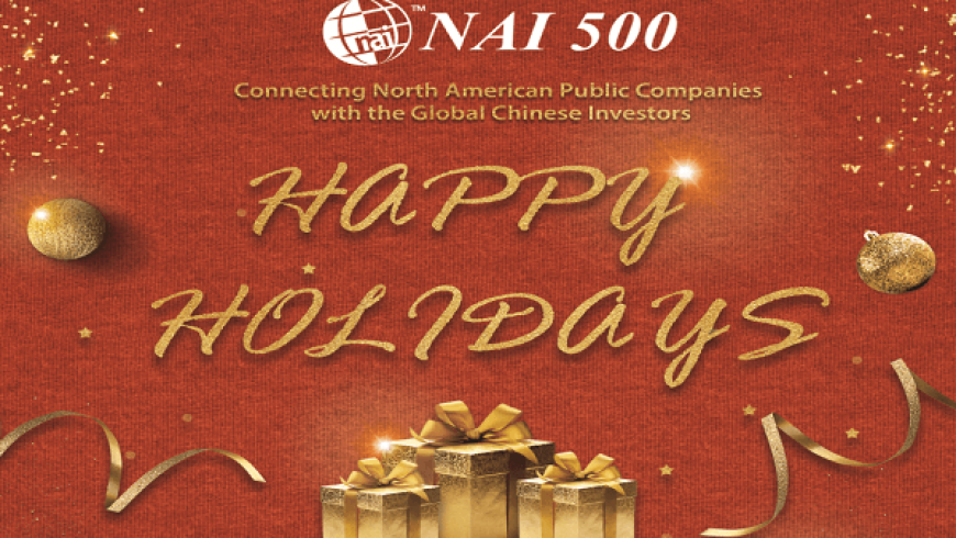 Happy Holidays from NAI Interactive