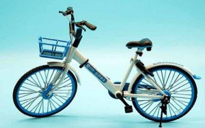 China's Hellobike Secures Billions of Yuan in New Funding-中国哈罗单车完成数十亿元最新轮融资