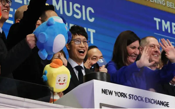 Number of Chinese IPOs in US hits eight-year high-中国企业赴美IPO数量创近八年新高