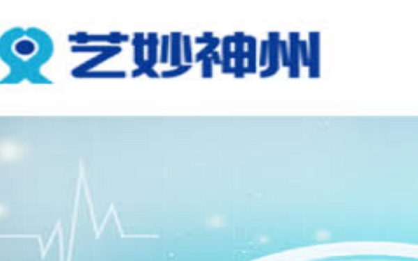 Immunochina Raises $20.4 Million USD in Series C Financing,中国艺妙神州C轮融资2040万美元