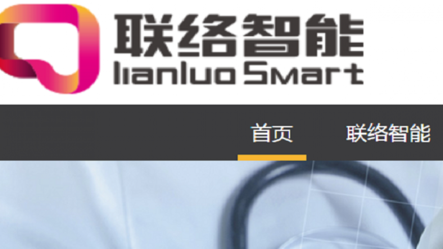 Lianluo Smart Expands Its Wearable Sleep Diagnostic Products into More Than 20 Medical Examination Centers in Beijing