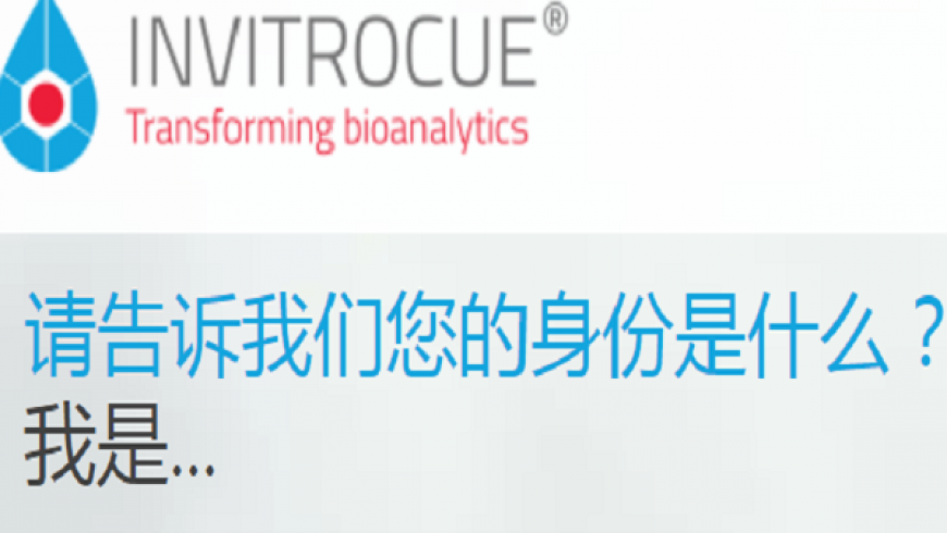 Invitrocue signs technology development agreement to include indications for multiple breast cancer subtypes