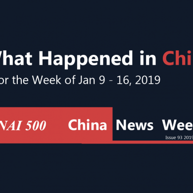 China News Weekly 93 – China copper imports hit record high in 2018