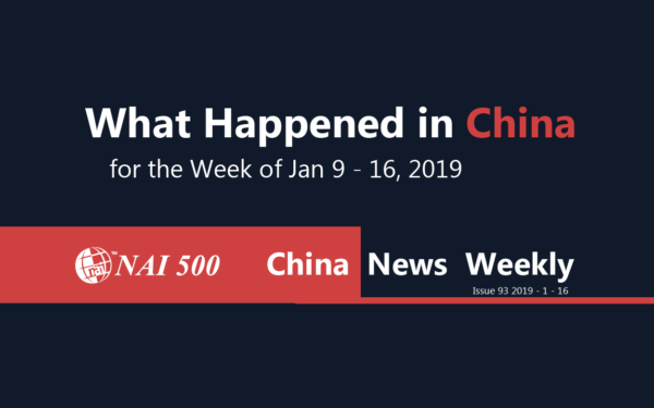 NAI China News Weekly - www.nai500.com