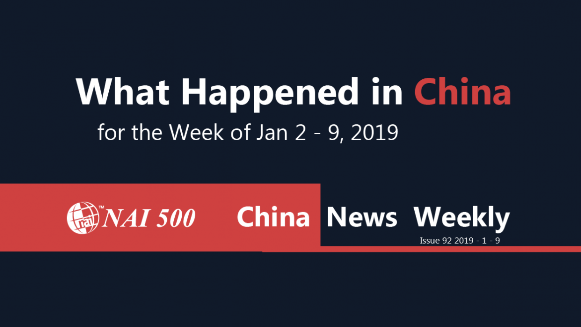 China News Weekly 92 – China adds to gold reserves for first time since October 2016