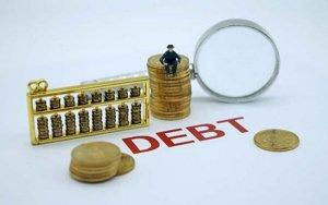 China's Cabinet Issues CNY1.39 Trillion Local Government Debt Quota Early-中国国务院提前下达1.39万亿元地方政府新增债务限额