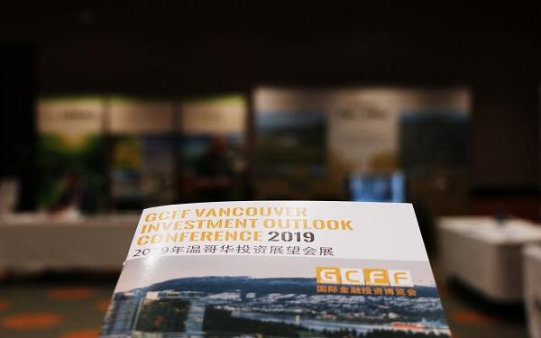 GCFF Van 2019 Featured Image