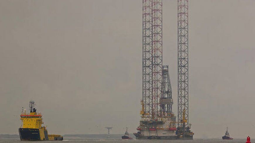 CNOOC makes new discovery in UK North Sea